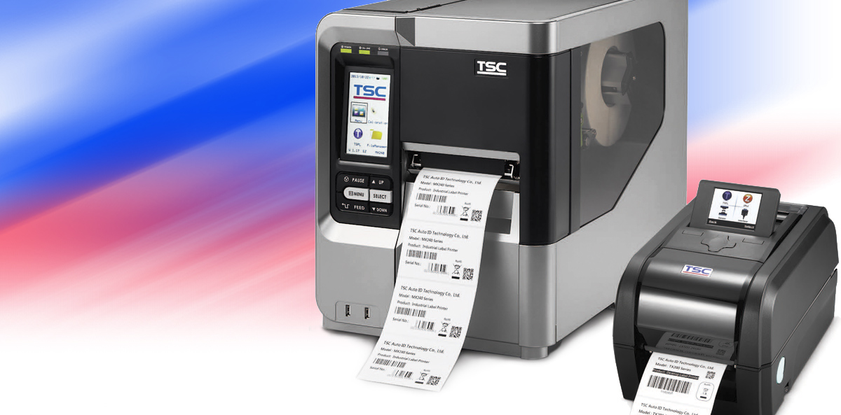 TSC label printers – now in the Etisoft's offer